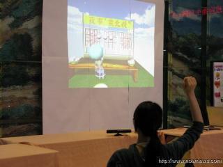 署立豐原醫院居家健康促進個人化運動電玩