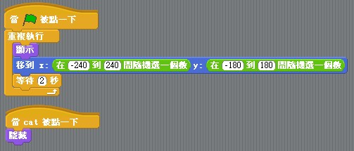 2015-01-27_161400