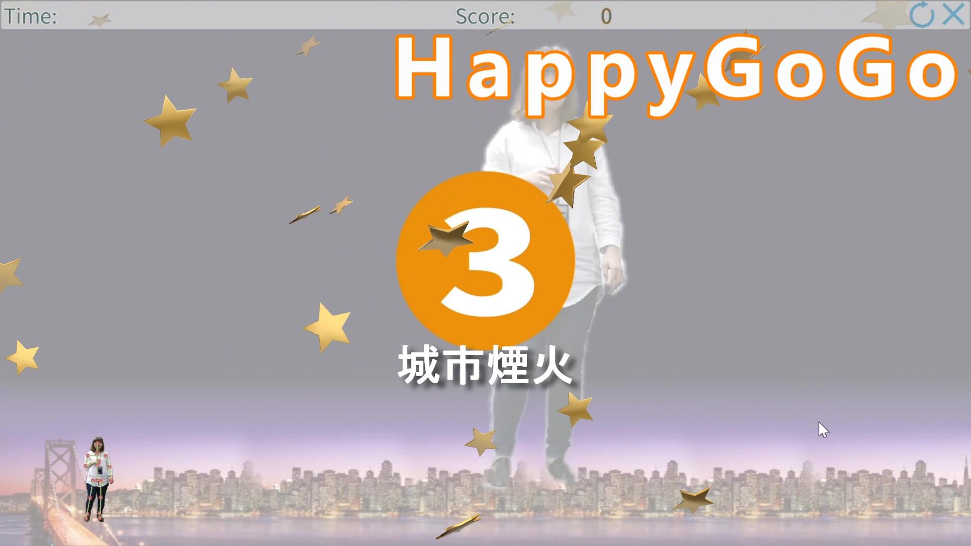 HappyGoGo城市煙火_開始畫面