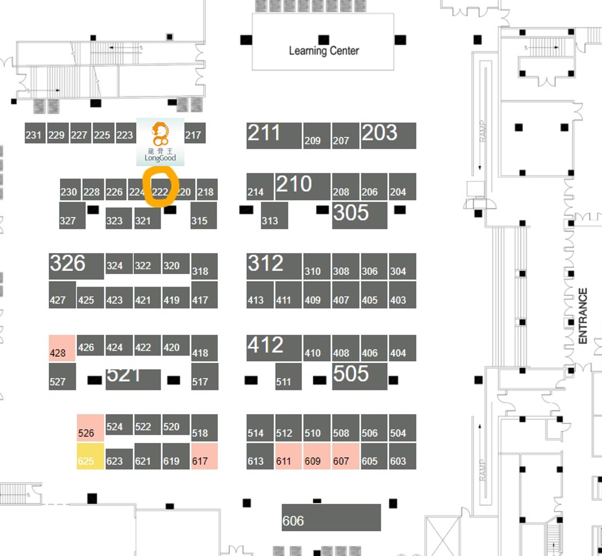 ACRM Exhibitor Floor Plan2